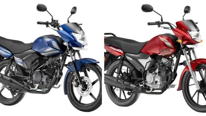 Yamaha Saluto 125 And Saluto RX