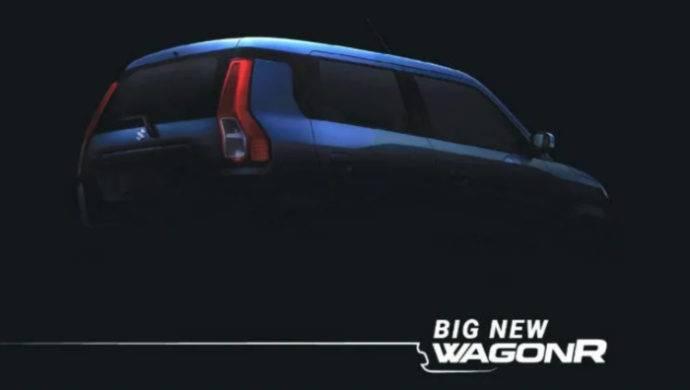 2019 Maruti Suzuki WagonR Teaser