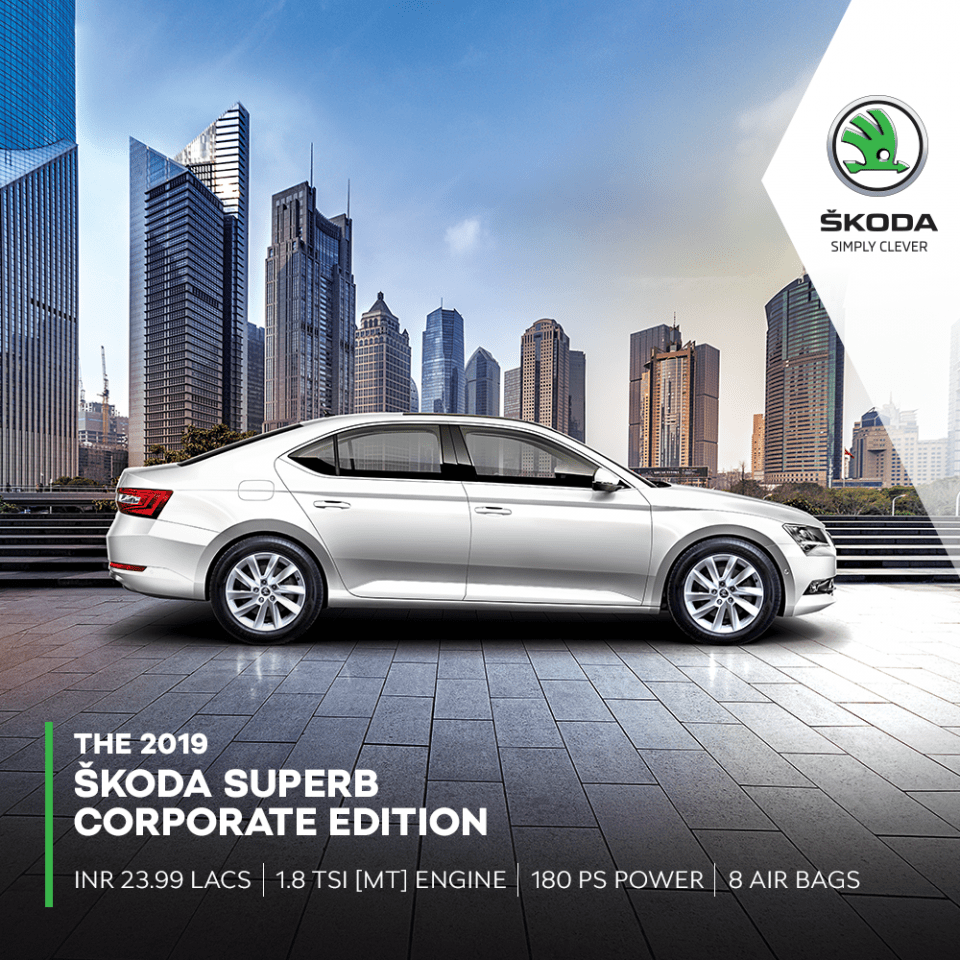 Skoda Superb Corporate Edition Launched