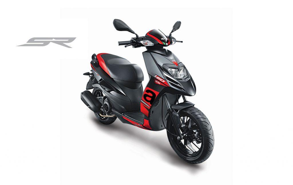 150cc scooter - Aprilia SR150 RACE