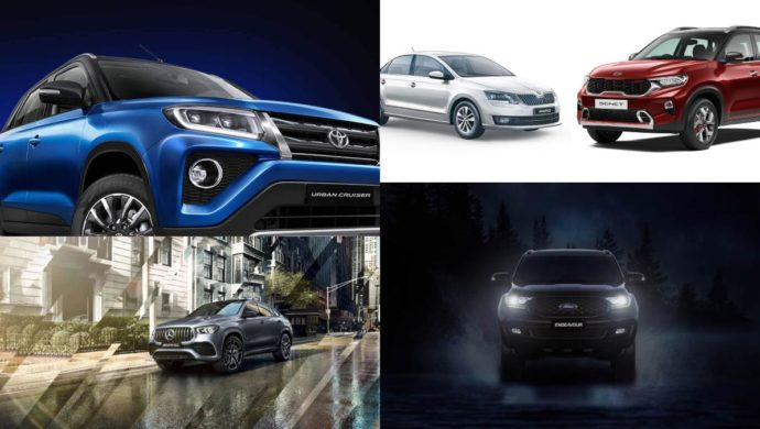 Key Car Launches September 2020