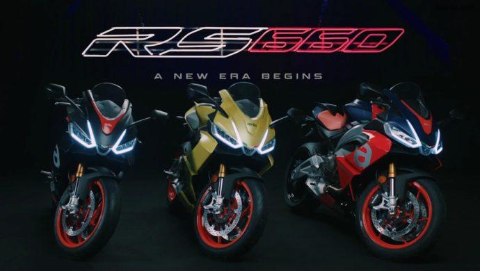 Piaggio To Launch Aprilia Rs 660
